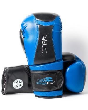 Боксерские перчатки PowerPlay 3020 Platinum Series (кожа)