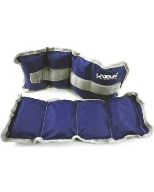 Утяжелитель LiveUp на кисть/лодыжку 1кг LS3011-1
