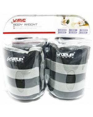 Утяжелитель LiveUp на кисть/лодыжку 3кг LS3011-3